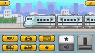 コドモアプリ 第6弾 - のりもの - J... screenshot1