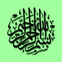 Listen to the Holy Quran (Koran) Recitation (All Suras) - تلاوة القرآن الكريم