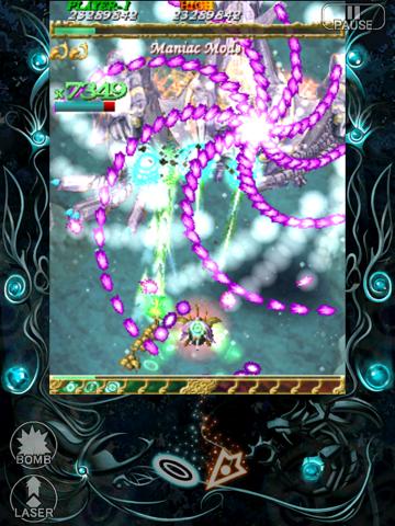虫姫さま ふたりのおすすめ画像5