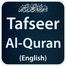 Tafseer Ibne Kathir English Lite