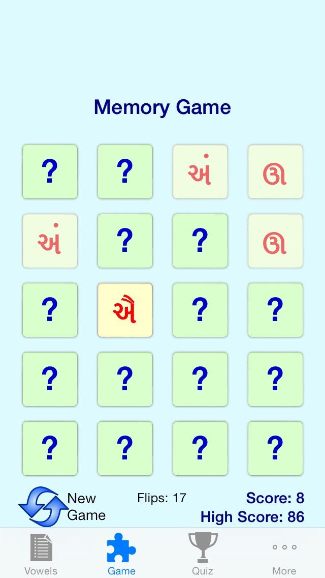 Gujarati Vowels - Script and Pronunciation-3