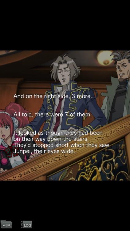 999: The Novel screenshot-3