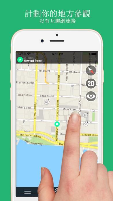 大指南 古巴 地圖+遊客指南與下線聲音導路器屏幕截圖4