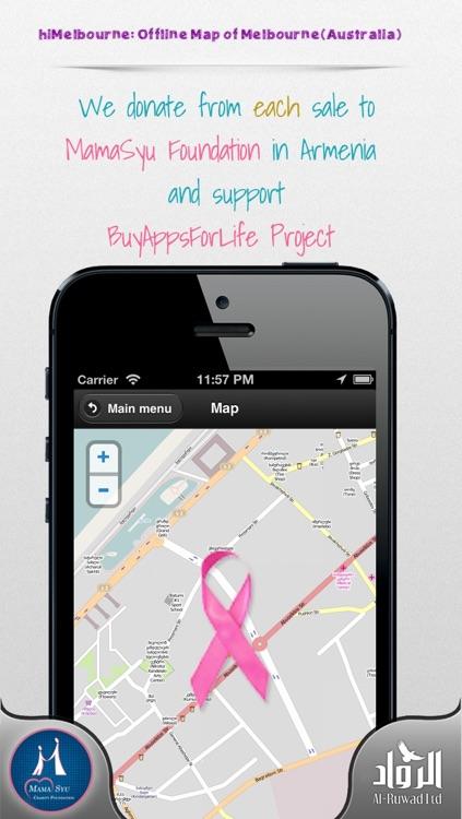 hiMelbourne: Offline Map of Melbourne(Australia) screenshot-3