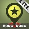 好地方HK Lite