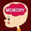 記憶力!特訓!みんなの記憶力