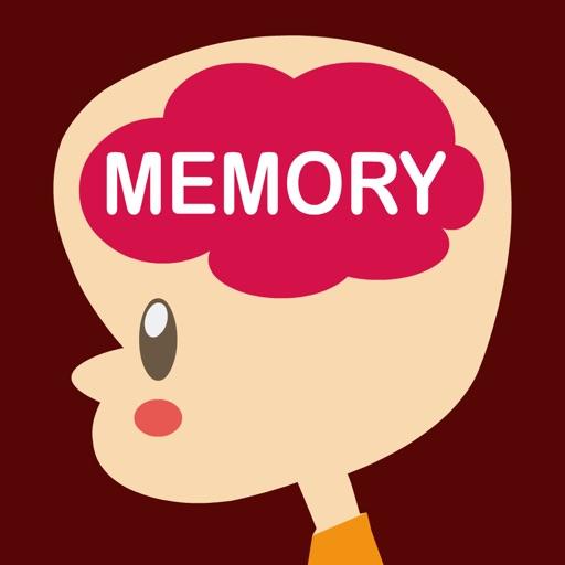 みんなの記憶力〜図形記憶,順番記憶,色記憶,位置記憶,数字記憶から記憶力を鍛え向上させる