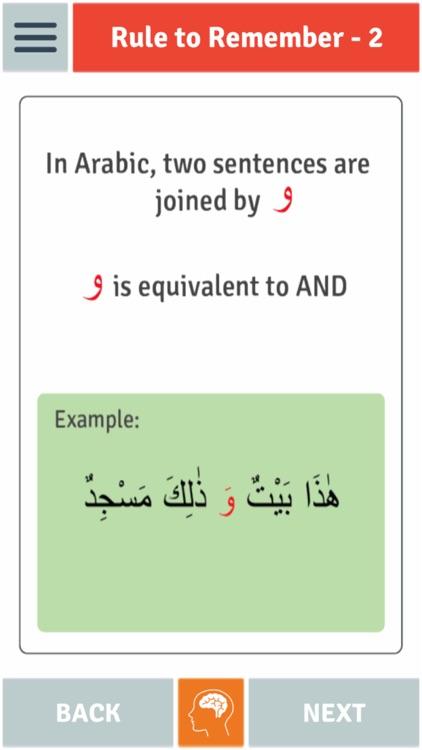 Madinah Arabic App 1 PRO screenshot-3