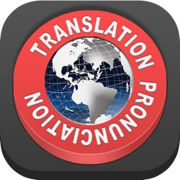 iPronunciation FREE - 60+ languages Translation for Google VS. Bing