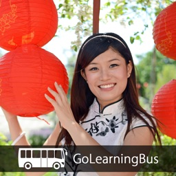 Learn Chinese via Videos by GoLearningBus