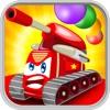 泡泡坦克:坦克战争