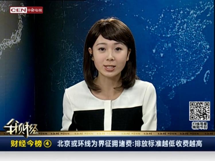 中经电视HD screenshot-3