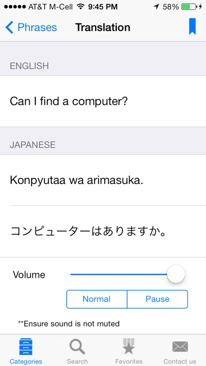 English to Japanese Translation Phrasebook