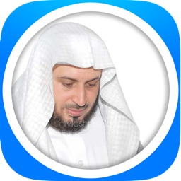 MP3 Quran- Saad Al Ghamdi