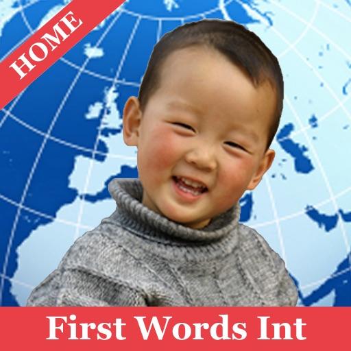 First Words International Home