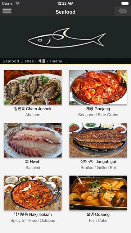 Korean Food Guidebook (KFGB) screenshot-3