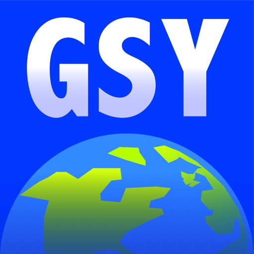 Guernsey Offline Map