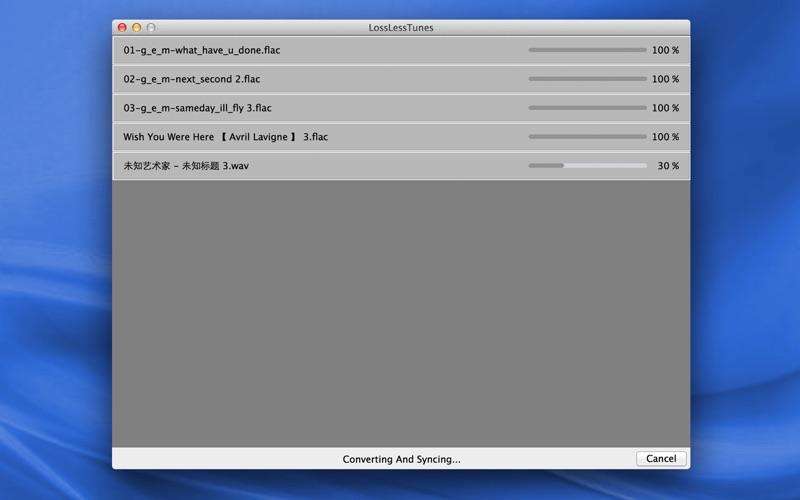 LosslessTunes - Lossless Audio Converter Screenshot