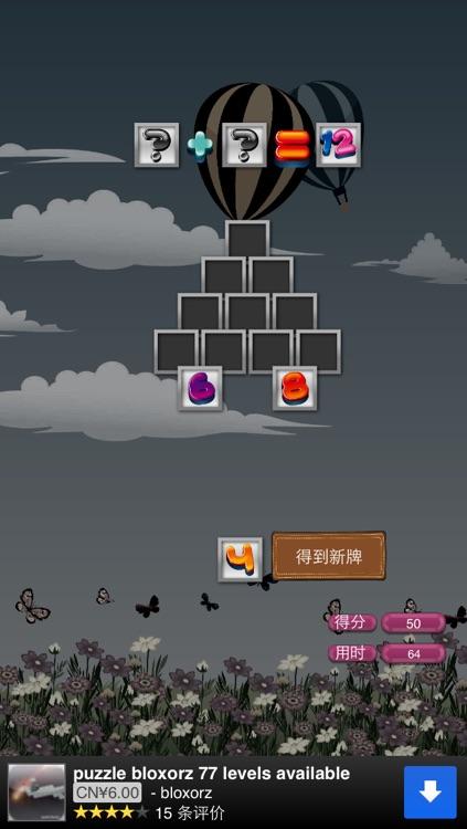 Pyramid maths screenshot-4