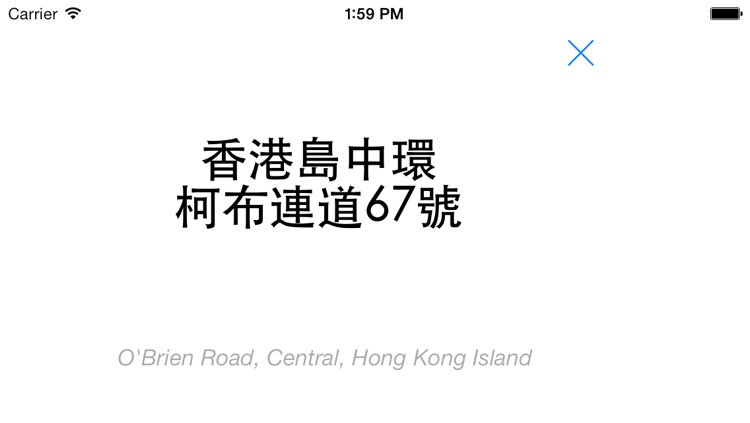 Hong Kong Taxi Translator screenshot-4