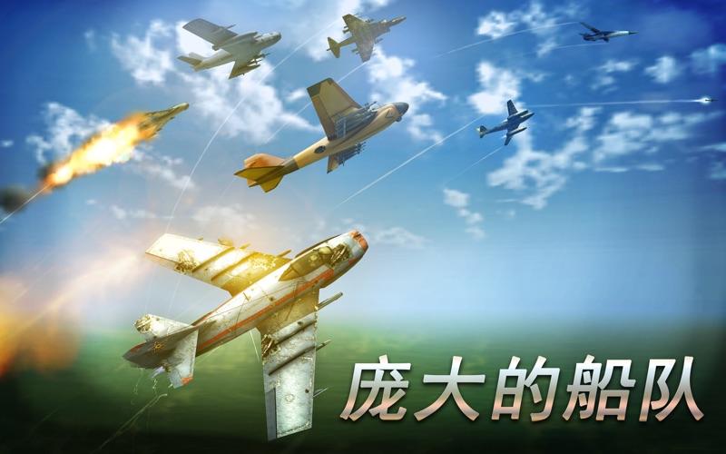 搏击长空:冷战 Sky Gamblers - Cold War for Mac
