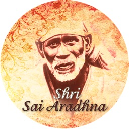 Shri Sai Aradhana -  FREE- Mantras and Prayers of Shirdi Sai Baba