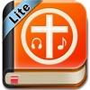다역본 홀리바이블(Lite)_시편,4복음서&인기찬송가50 - iPadアプリ