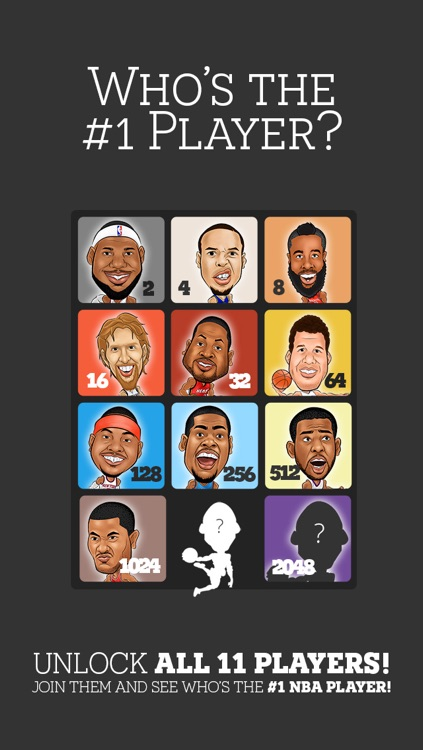 2048 Basketball screenshot-4