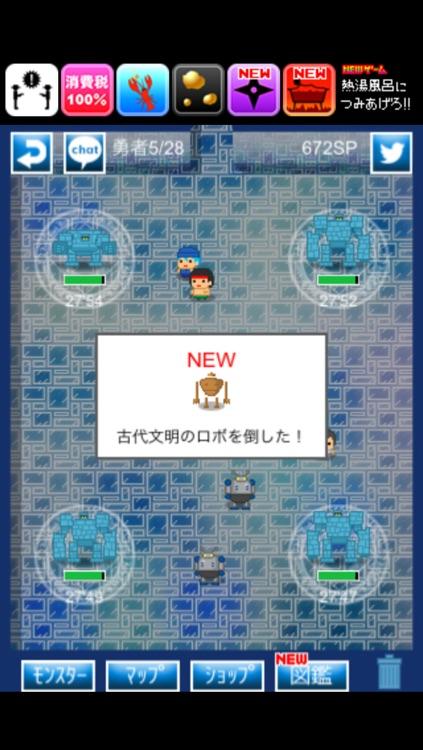 Hunt the Hero 2 screenshot-4
