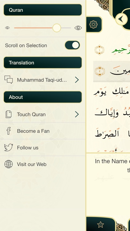 Touch Quran