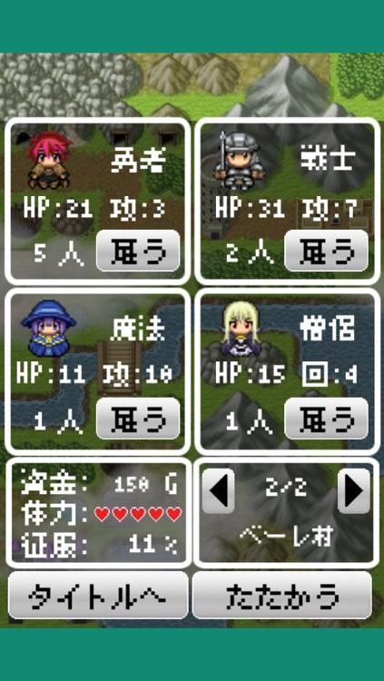 世界征服 screenshot-1
