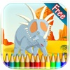 恐竜ぬりえブック2 - 子供たちのゲームを無料でカラフルなデッサンと絵画