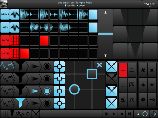 ‎Ninja Jamm - DJ and Remix App Screenshot