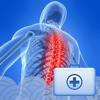 腰肌劳损治疗-腰肌劳损医疗知识大全