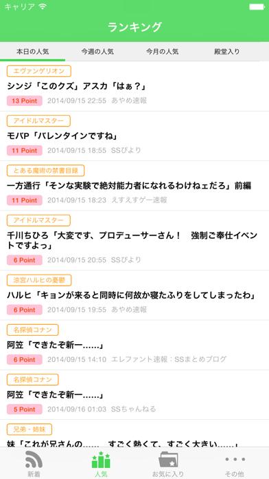 速報 エレファント エレファント速報:SSまとめブログ