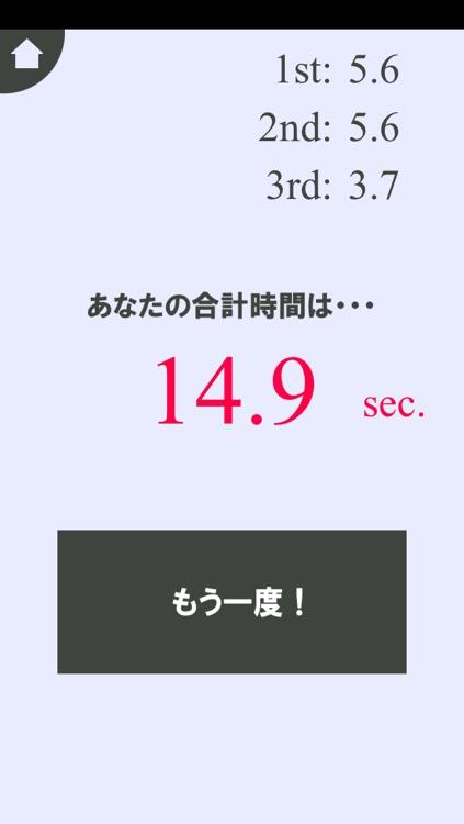 数の分解いくつかな【頭体操】 screenshot-4