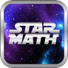 Star Math Reviews