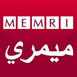 MEMRI - The Middle East Media Research Institute
