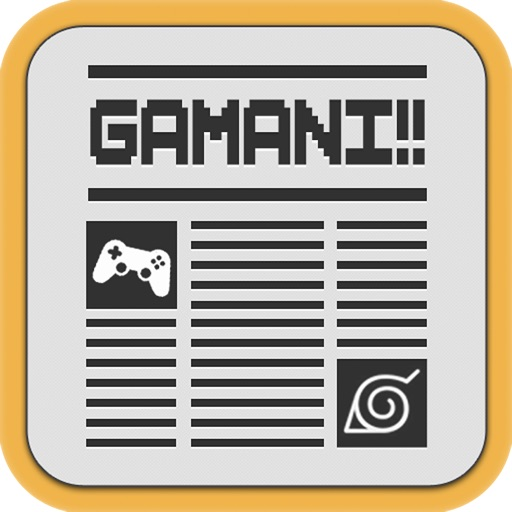 GAMANI!! -GAME&ANIME News From JAPAN-