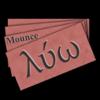 Multimedia Flashcards for Mounce's Basics of Biblical Greek