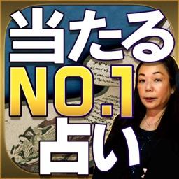 関西NO.1占い【京都嵐山の母】当たる人情鑑定