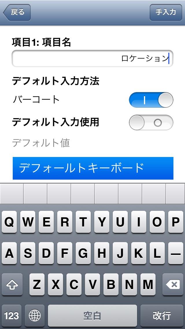 TanaOroshi KDCのスクリーンショット3