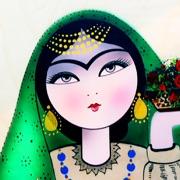 Persian Paints