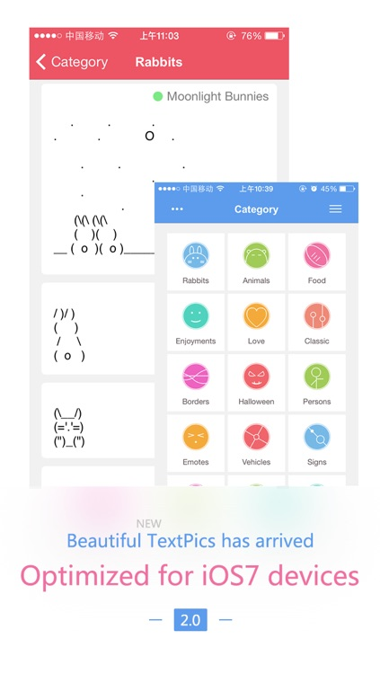 Text Pictures Lite - Including Amazing Text Keyboard