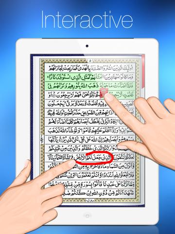 Quran Kareem HD for iPad screenshot three