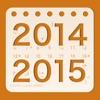 2014 〜 2015 年 壁紙 カレンダー