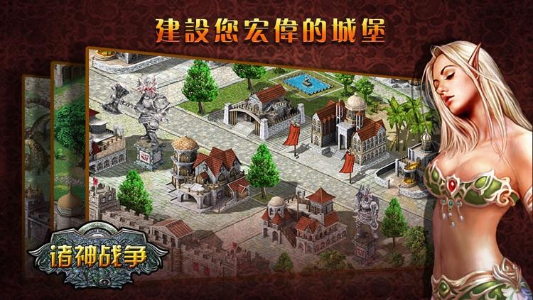 Emross War 繁體中文