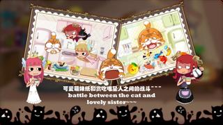 Devilish Cat (Free) screenshot one