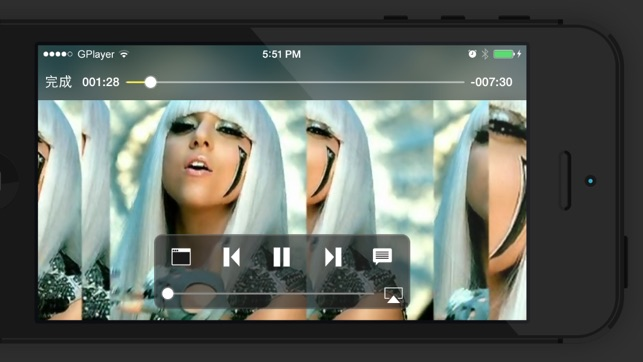 GPlayer Screenshot