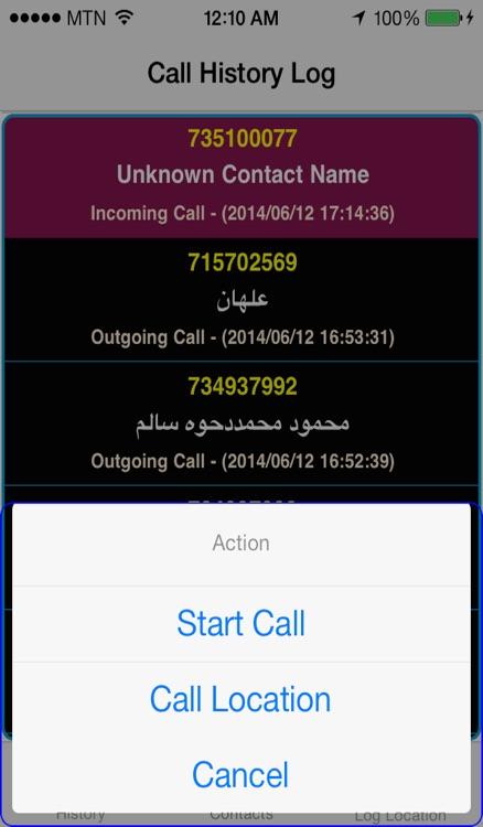 iCall History Geo screenshot-3